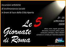 LE 5 GIORNATE DI ROMA 2009