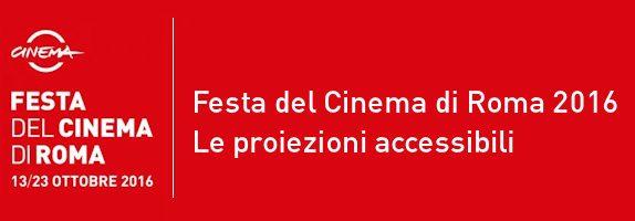 Logo della Festa del Cinema di Roma 2016